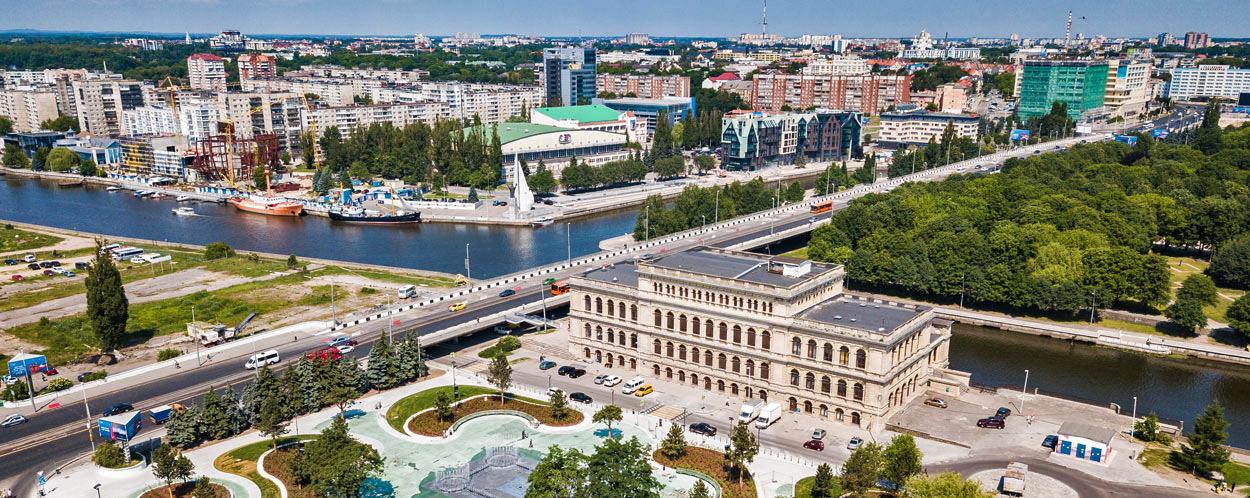 Недвижимость Калининграда